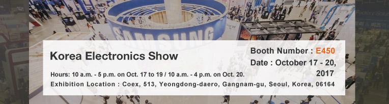2017 Korea Electronic Show