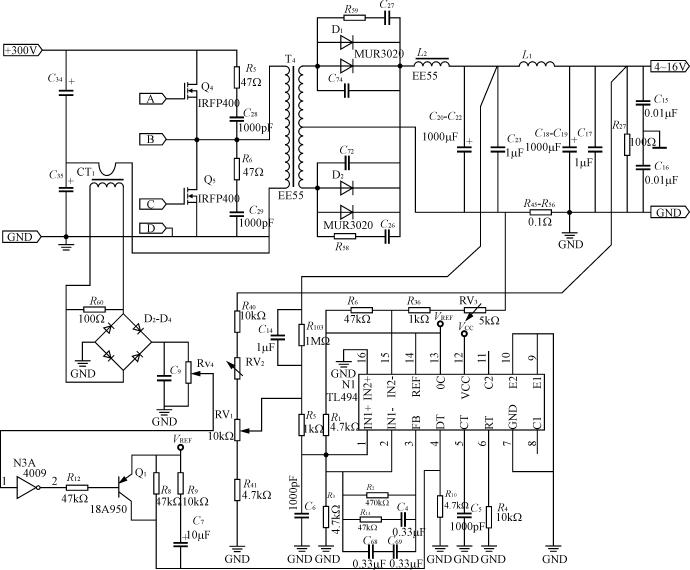Switching Power Supply Tutorial  4v Uff5e16v